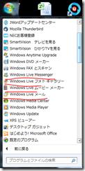 start menu1