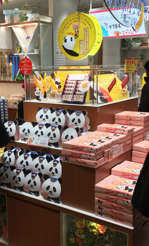 tokyo-banana-panda