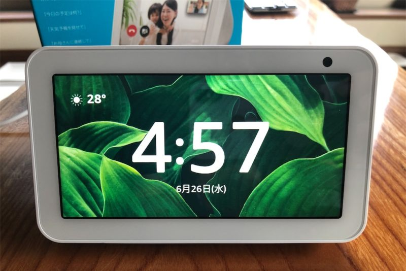 AmazonEchoShow5はfデジタル置時計としても優秀です。